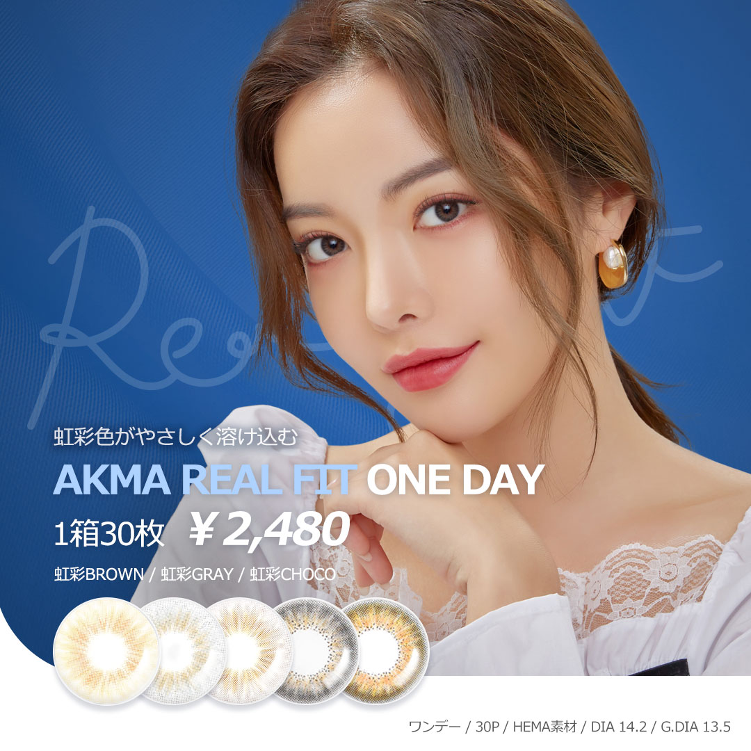 AKMA REAL FIT ONE DAY