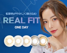 REALFIT ONEDAY collection